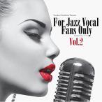 ��CD/����˥Х�/��������ץ쥼��� For Jazz Vocal Fans Only Vol.2 (�饤�ʡ��Ρ���/�楸�㥱�å�)