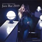 【取寄商品】CD/オムニバス/寺島靖国プレゼンツ Jazz Bar 2019 (セミW紙ジャケット)