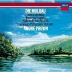 CD/アンドレ・プレヴィン/スメタナ:(モルダウ) チャイコフスキー:(ロメオとジュリエット) 他 (SHM-CD)