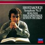 CD/セミョーン・ビシュコフ/ショスタコーヴィチ:交響曲第8番 (SHM-CD)