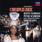 ストラヴィンスキー バレエ 春の祭典  オペラ オラトリオ エディプス王 他