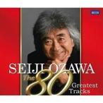 CD/小澤征爾/小澤征爾の80曲。