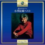 CD/小澤征爾/花のワルツ〜小澤征爾ベスト (歌詞対訳付)