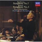 CD/カラヤン ウィーン・フィル/ベートーヴェン:交響曲第7番 ブラームス:交響曲第3番