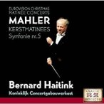 CD/ベルナルト・ハイティンク/マーラー:交響曲第5番