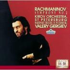 ラフマニノフ 交響曲第2番