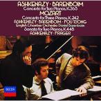 モーツァルト 2台 3台のピアノのための協奏曲 2台のピアノのためのソナタ