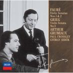 CD/アルテュール・グリュミオー/フォーレ:ヴァイオリン・ソナタ第1番・第2番 グリーグ:ヴァイオリン・ソナタ第3番 (限定盤)
