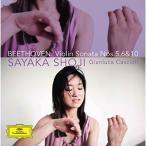 CD/庄司紗矢香/ベートーヴェン:ヴァイオリン・ソナタ第5番(春)・第6番・第10番 (来日記念盤)