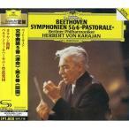 CD/ヘルベルト・フォン・カラヤン/ベートーヴェン:交響曲第5番(運命)・第6番(田園) (SHM-CD)