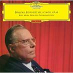 CD/カール・ベーム/ブラームス:交響曲第1番 (MQA-CD/UHQCD) (生産限定盤)