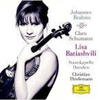 CD/バティアシュヴィリ ティーレマン/ブラームス:ヴァイオリン協奏曲 クララ・シューマン:3つのロマンス 作品22 (SHM-CD)