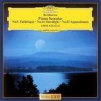 CD/エミール・ギレリス/ベートーヴェン:ピアノ・ソナタ 第8番(悲愴)・第14番(月光)・第23番(熱情)