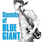 ★CD/オムニバス/Sounds of BLUE GIANT