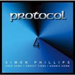 CD/サイモン・フィリップス/プロトコル IV (SHM-CD) (解説付)