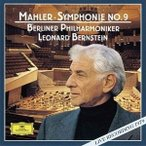 SACD/レナード・バーンスタイン/マーラー:交響曲第9番 (SHM-SACD) (紙ジャケット) (初回生産限定盤)