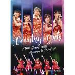 DVD/カントリー・ガールズ/カントリー・ガールズ ライ