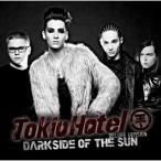 CD/トキオ・ホテル/ダークサイド・オブ・ザ・サン-デラックス・ヴァージョン (CD+DVD) (解説歌詞対訳付)