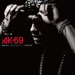 CD/AK-69/With You 〜10年、20年経っても〜/KINGPIN (通常盤)