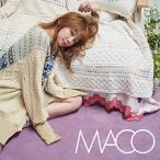 CD/MACO/交換日記 (CD+DVD) (初回限定盤)
