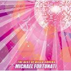 CD/マイケル・フォーチュナティ/ザ・ベスト・オブ・ディスコ・カバーズ (解説歌詞付)