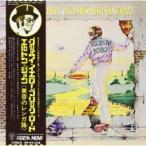 黄昏のレンガ路 CD UICY-75935