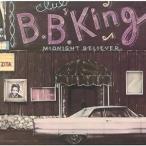 CD/B.B.キング/ミッドナイト・ビリーヴァー (解説歌詞対訳付) (限定盤)