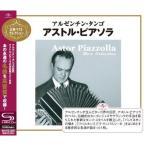 CD/アストル・ピアソラ/アルゼンチン・タンゴ〜アストル・ピアソラ (SHM-CD) (解説付)