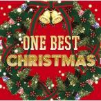 CD/オムニバス/ワン・ベスト・クリスマス (歌詞対訳付)