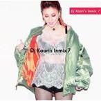 CD/DJ KAORI/DJ KAORI'S INMIX VII
