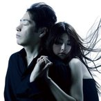 男と女-TWO HEARTS TWO VOICES-