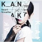 CD/KANAKO/heart breathe (通常盤)