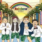 ▼CD/シクラメン/Rainbow