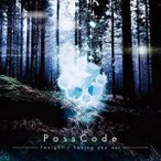 CD/PassCode/Tonight/Taking you out (通常盤)