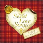 CD/オムニバス/スウィート・ラブソングス ラブソング・カバー・セレクション