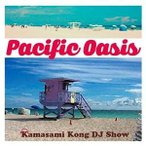★CD/オムニバス/Pacific Oasis | FM COCOLO presents Kamasami Kong DJ Show (解説付)
