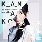 CD/KANAKO/heart breathe (CD+DVD) (初回限定盤)