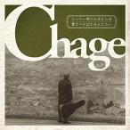 CD/Chage/たった一度の人生ならば/愛すべきばかちんたちへ (CD+DVD) (限定盤)