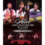BD/アリス/ALICE AGAIN 2019-2020 限りなき挑戦 -OPEN GATE- LIVE at NIPPON BUDOKAN(Blu-ray)