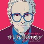 CD/Trevor Horn/THE REFLECTION WAVE ONE - Original Sound Track (CD+DVD) (初回生産限定盤)