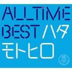 CD/秦基博/ALL TIME BEST ハタモトヒロ (2CD+DVD) (初回限定盤)