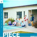 ショッピングPIECE CD/MONSTA X/PIECE (通常盤)