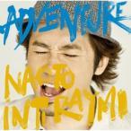 CD/ナオト・インティライミ/ADVENTURE (通常盤)