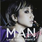 CD/Ms.OOJA/MAN Love Song Covers 2