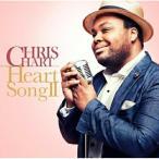 CD/クリス・ハート/Heart Song II (通常盤)