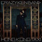 CD/クレイジーケンバンド/香港的士 (通常盤)