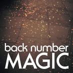 CD/back number/MAGIC (�̾���)