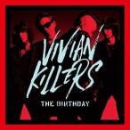 VIVIAN KILLERS 通常盤