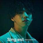 CD/森内寛樹/Sing;est