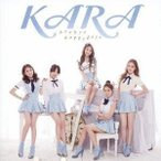 CD/KARA/バイバイ ハッピーデイズ! (通常盤)